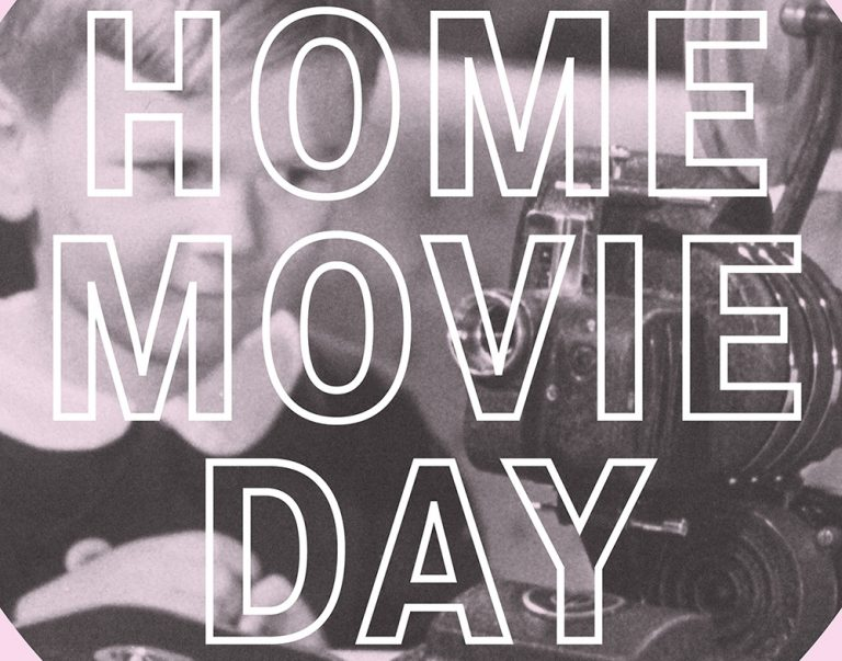 Home Movie Day 2017